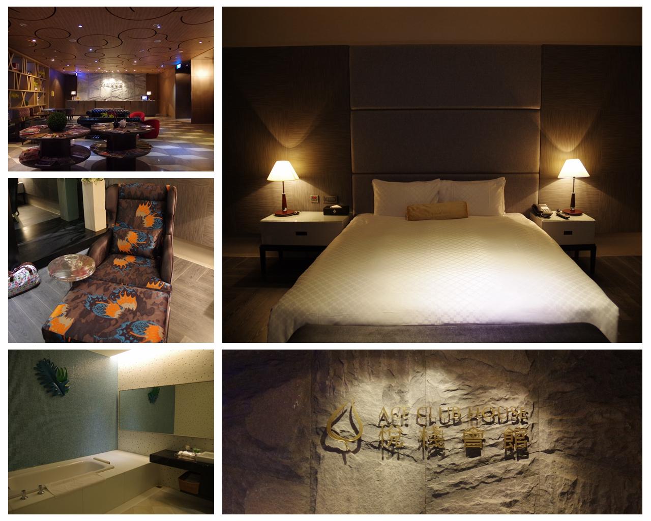 小瓜牛的窩: 【台中.西屯】- 2015 0123 悦棧酒店Mirage Hotel ...