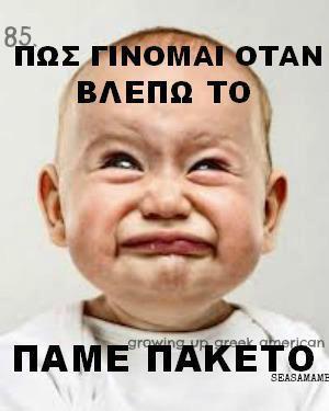 24312_216815128456353_1033514674_n seattle samos ambelos a few new funny memes!
