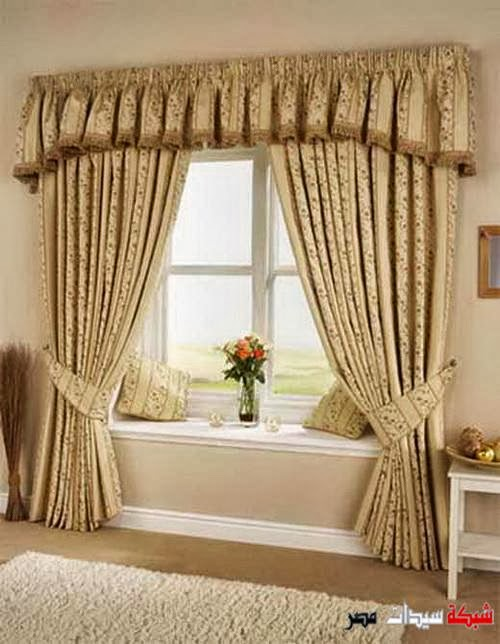 Living Room Design With Indian Drapes Curtain Design 2014 My Living Room Kitchen