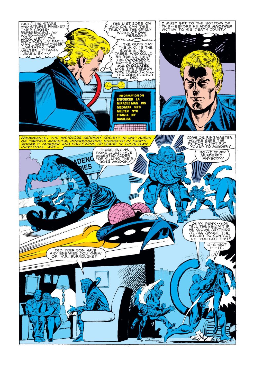 Captain America (1968) Issue #319 #247 - English 9