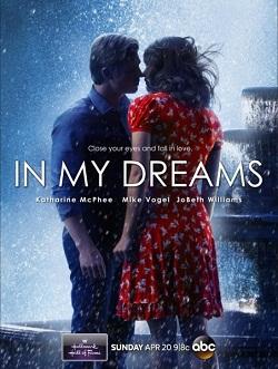 Em Meus Sonhos   Dublado
