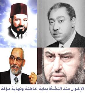 أيمن البرعي يكتب : عن الإخوان منذ النشأة بداية خاطئة ونهاية مؤلمة