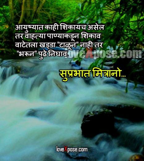 shubh prabhat facebook fb