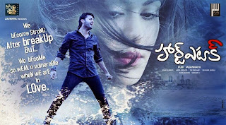Heart Attack (2014) Telugu Movie Release Date, First Look Pster, Star Cast and Crew, Trailer, Nithiin, Adah Sharma