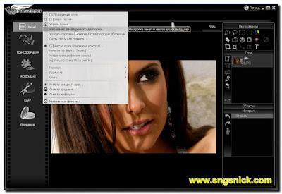Stepok Light Developer 7.9 - Кнопка Улучшение