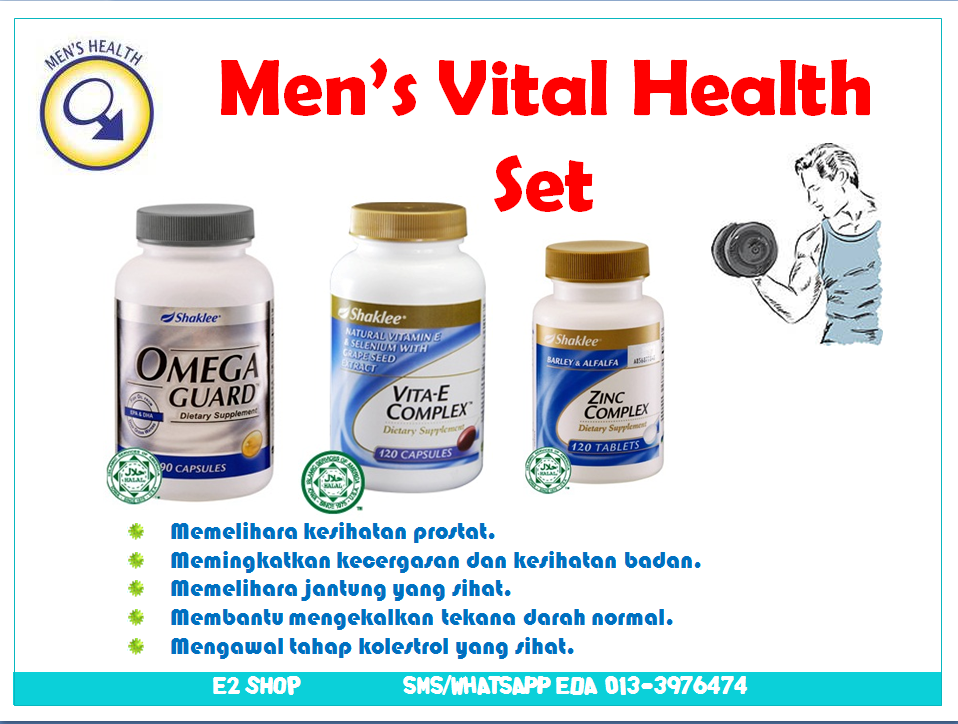 MEN VITAL HEALTH SET