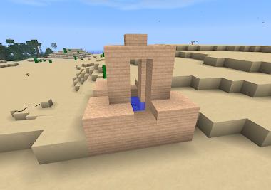 Poço do deserto