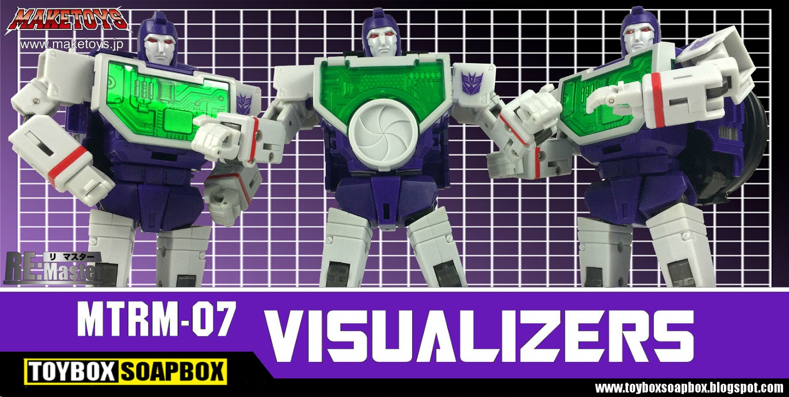 how tall is maketoys visualizer