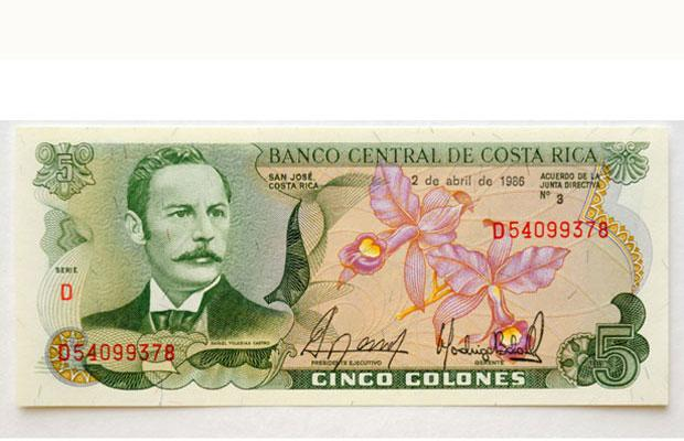 Costa Rican banknote