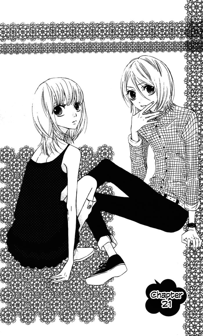 Obaka-chan, Koigatariki Chap 21 - Next Chap 22