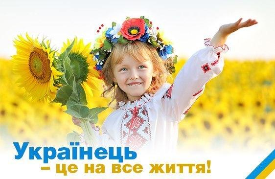 дитячі картинки про україну
