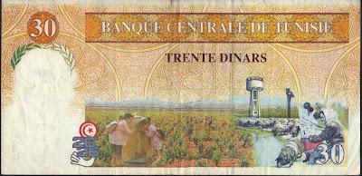Tunisia 30 Dinars 1997 P# 89