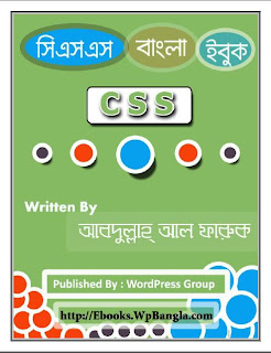 css-bengali-pdf