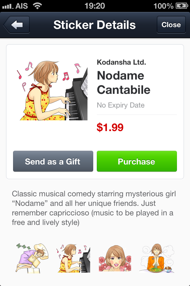 Nodame Cantabile LINE stickers
