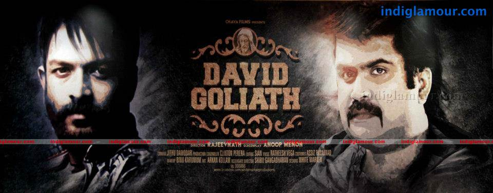 in: David and Goliath 2013 Malayalam Movie Free MP3 Songs Download