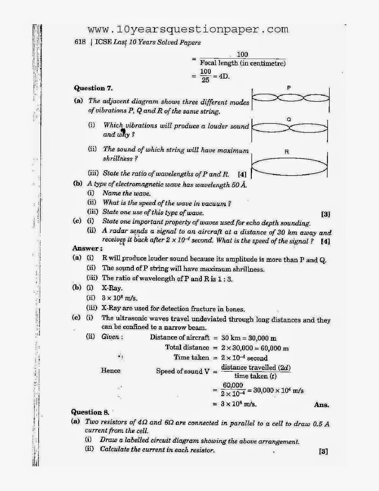 icse class 10th Physics download solved question paper 2014