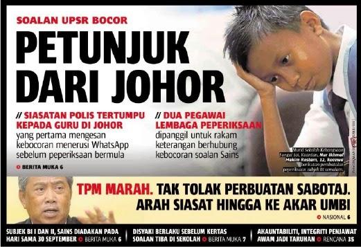 Kes Soalan Bocor Upsr Guru Di Johor Suspek Utama