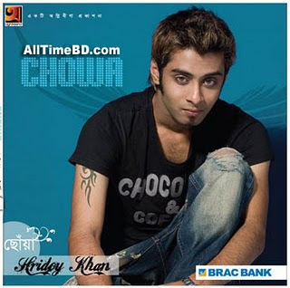 Chowa By Hridoy Khan (2011) new Bangla song album Free Download
