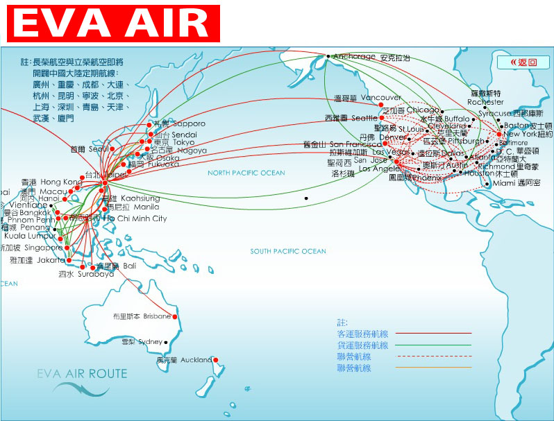 civil aviation: Eva Air route map