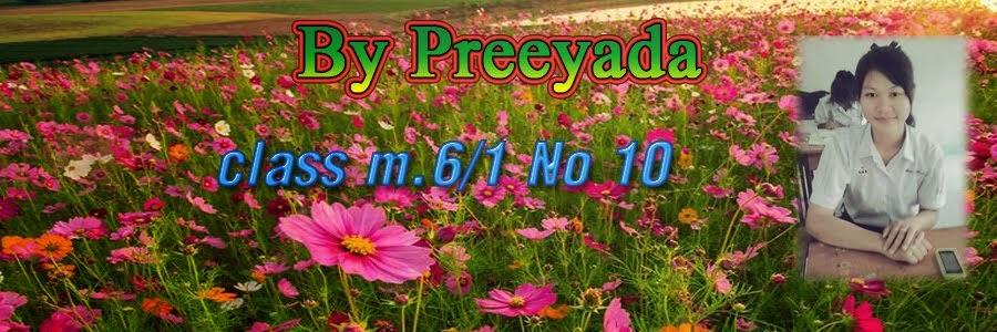 preeyada