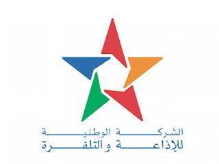 الشركة الوطنية للإذاعة والتلفزة مباراة توظيف مساعدين اداريين اثنين. الترشيح قبل 24 نونبر 2015