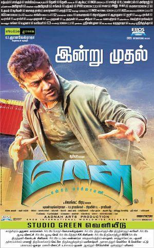 download tamil movie torrents free
