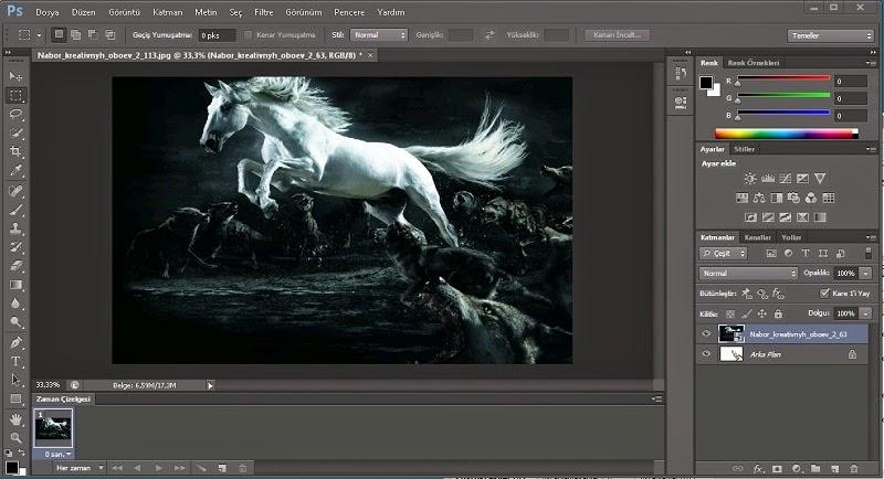 Adobe photoshop cs6 русификатор - 7300