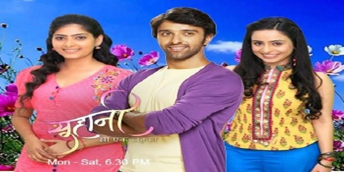 Star Plus Dramas List Star Plus Drama Suhani si