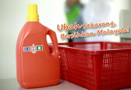 ubah sekarang bersihkan malaysia detergen bn pakatan basuh baju