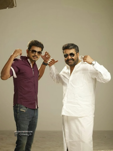 Vijay Mohanlal in Jilla Movie New Stills