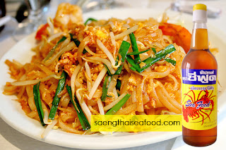 padthai recipe - fish sauce saengthai seafood