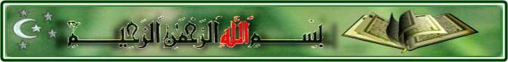 Doa Muslim