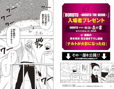 Potongan Gambar Manga Baru Saat Naruto Menjadi Hokage Diperlihatkan