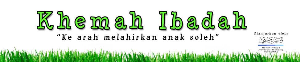 [ Khemah Ibadah 2013 ]