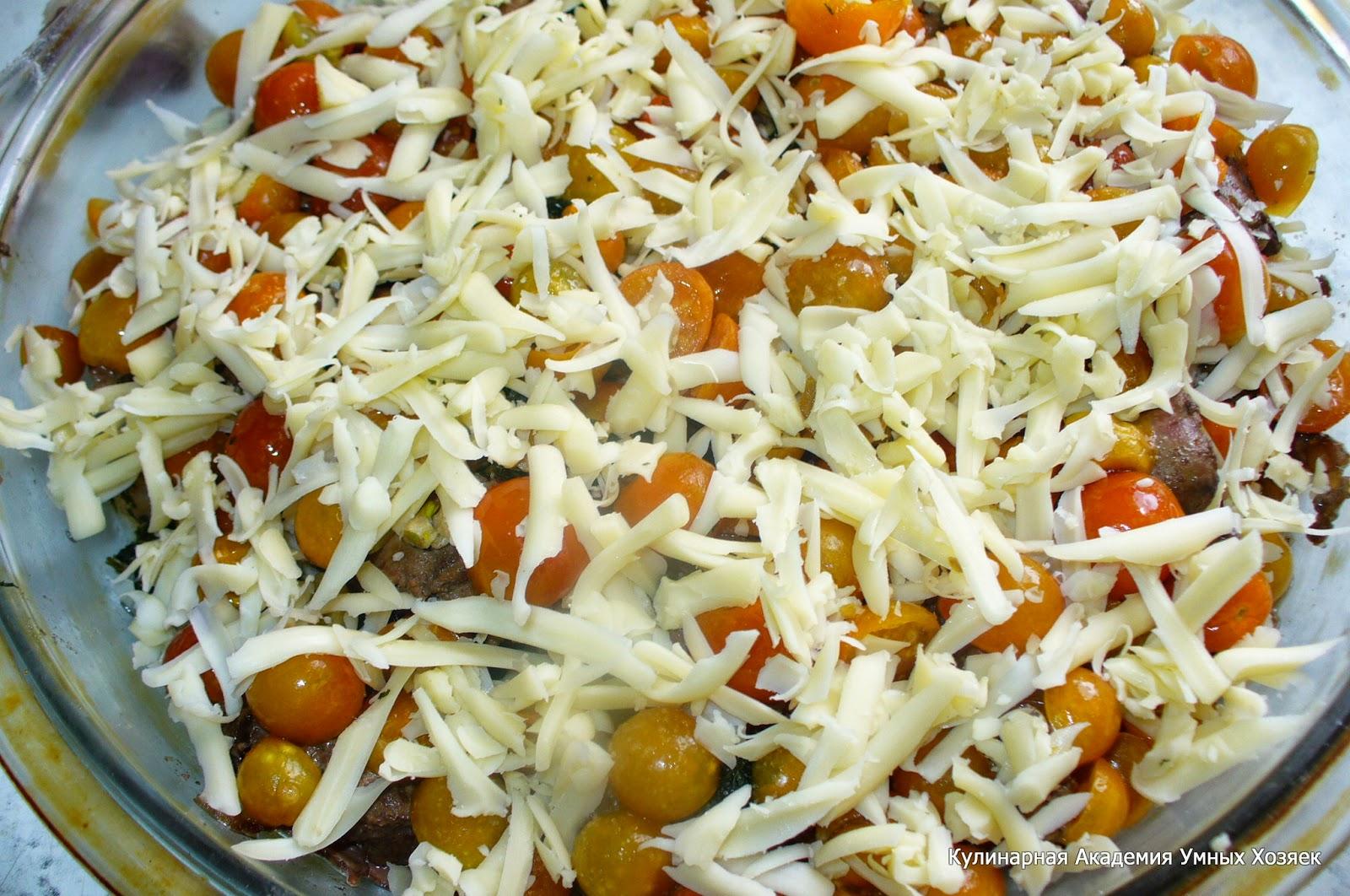 печенка с помидорами и сыром подготовленная для запекания