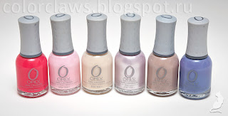 Orly Prepster Collection