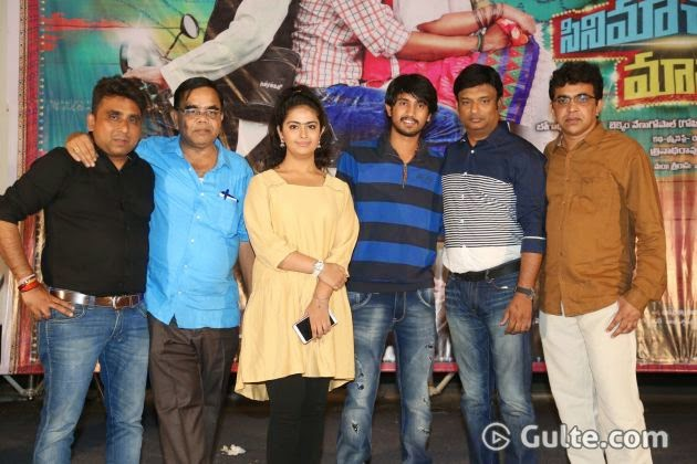 Cinema Chupistha mava - Trailer Launch Images