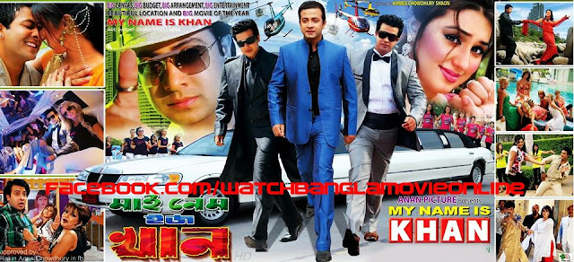 new bangla moviee 2014click hear............................ My+Name+is+Kahan+201403