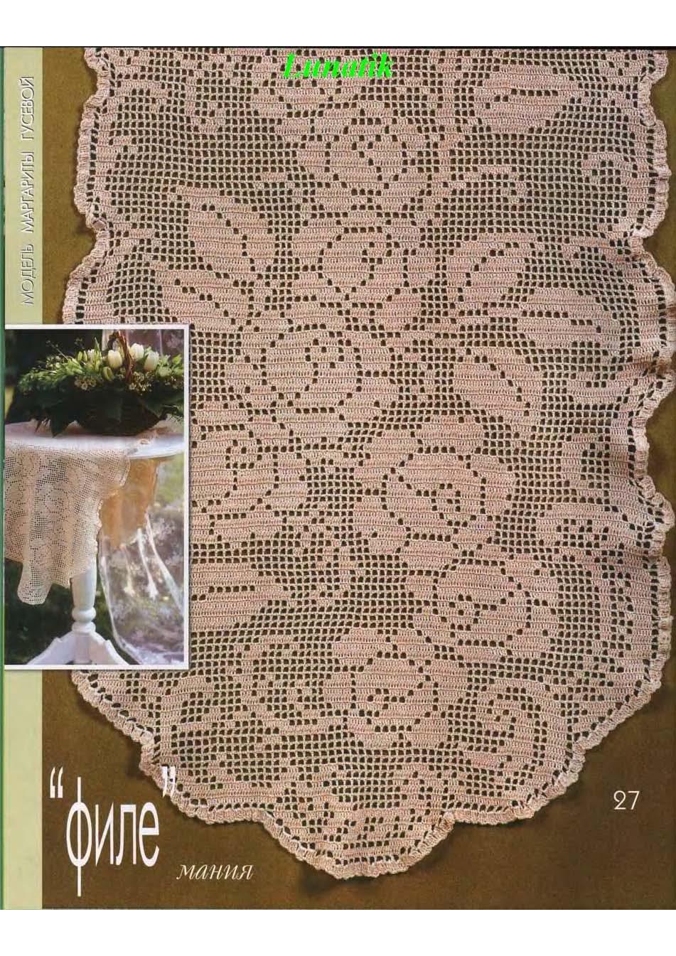 Овальные салфетки крючком филейное вязание розами