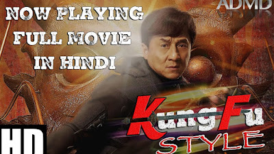 Poster Of Jackie Chan's kung Fu Style Full Movie in Hindi HD Free download Watch Online 700MB HD