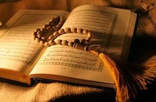 تطبيق القرآن الكريم للاندرويد Quran For Android