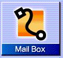 Mailbox Canon ir