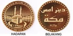 DINAR MEKAH