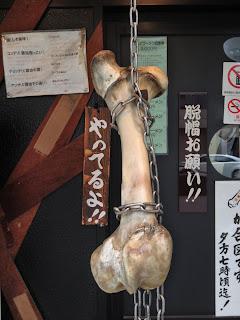 Beef bones, Ganko Raamen, Suehirocho, Tokyo.