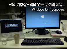 Wifi Korean Keyboard/무선 한국어 키보드