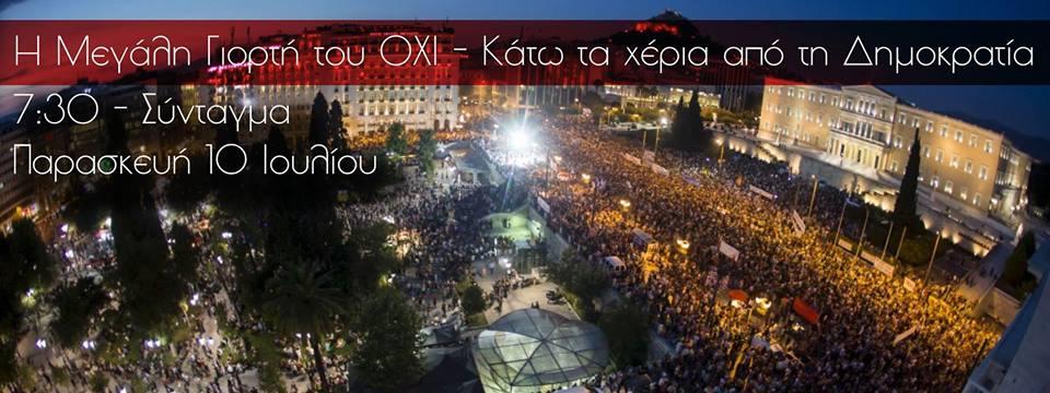 """""""Η Μεγάλη Γιορτή του ΟΧΙ - Κάτω τα χέρια από τη Δημοκρατία"""""""