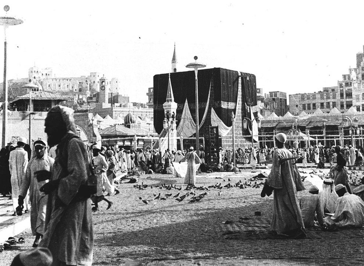 Kondisi masyarakat arab sebelum islam pendidikan 60 detik for Interieur de la kaaba