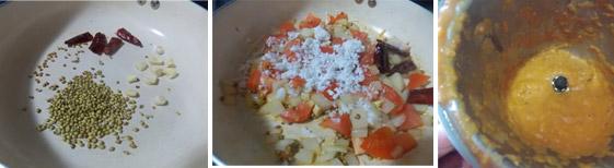 Kathirikai Puli Kuzhambhu recipe Step 01