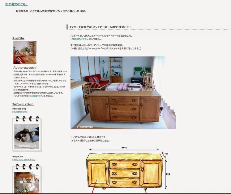 http://mottokotomono.blog.fc2.com/blog-entry-23.html