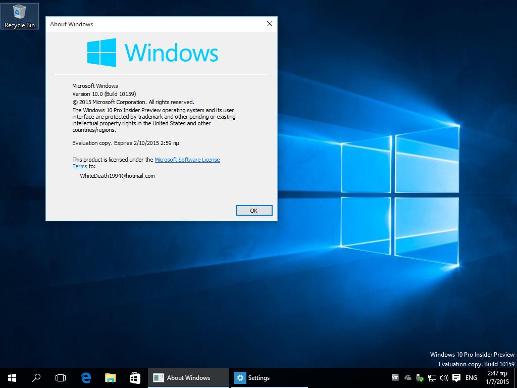 Windows 10 pro ip build 10159 64 bit iso for Windows direct